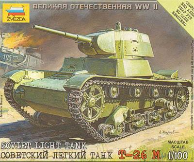 6113 - Soviet Light Tank T-26 M 1/100