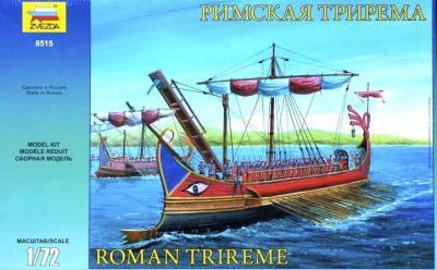8515 - Trirème Romaine 1/72