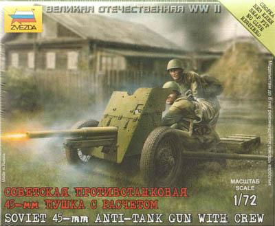 6112 - Soviet 45-mm Anti-Tank Gun with Crew 1/72