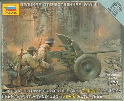 6114 - German Anti-Tank Gun PaK-36 with Crew 1/72