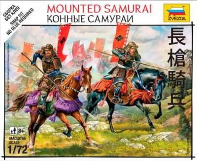 6407 - Samouraïs montés 1/72