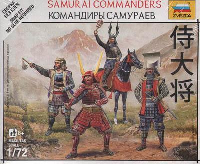 6411 - Généraux samouraï 1/72