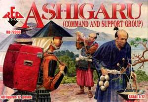 72008 - Ashigaru (Command and Support Group) 1/72