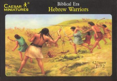 014 - Hebrew Warriors 1/72