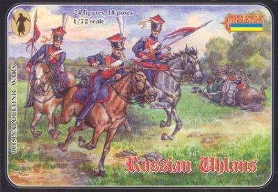 015 - Napoleonic Russian Uhlans 1/72