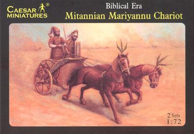 015 - Mitannian Mariyannu Chariot 1/72