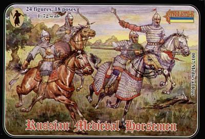 017 - Russian Medieval Horsemen 1/72