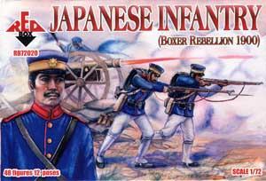 72020 - Japanese Infantry 1/72