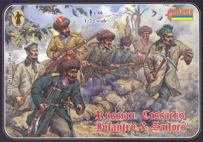 027 - Russian Cossack Infantry and Sailors 1/72