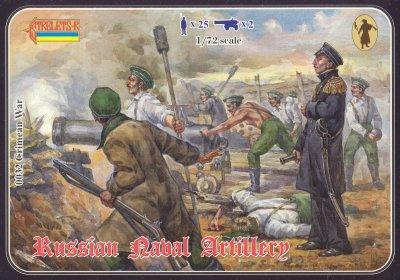 032 - Russian Naval Artillery 1/72