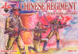 72032 - Boxer Rebellion Chinese Regiment 1/72