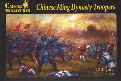 032 - Chinese Ming Dynasty Troopers 1/72
