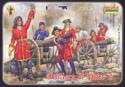 042 - Artillery of Peter I 1/72