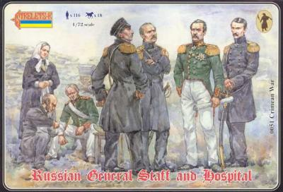 051 - Russian General Staff and Hospital 1/72