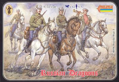 058 - WW1 Russian Dragoons 1/72