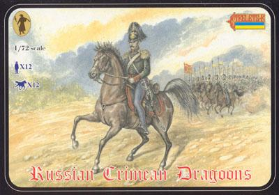 063 - Russian Crimean Dragoons 1/72
