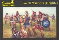 065 - Greek Warriors (Hoplites) 1/72