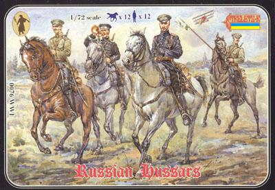076 - WW1 Russian Hussars 1/72