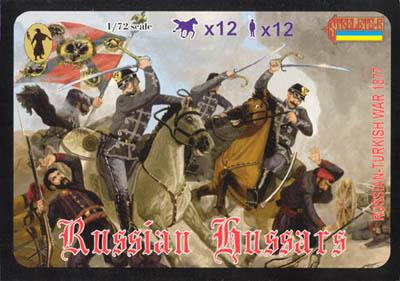 108 - Russian Hussars 1/72