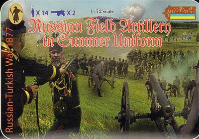 112 - 1877 Russian Field Artillery (Summer Uniform) 1/72