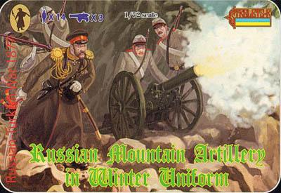 113 - 1877 Russian Mountain Artillery (Winter Uniform) 1/72