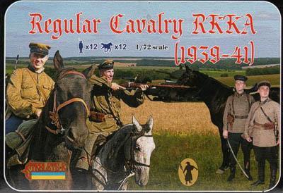 125 - Regular Cavalry RKKA 1/72