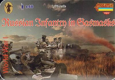 M058 - WW1 Russian Infantry in Gas Masks 1/72