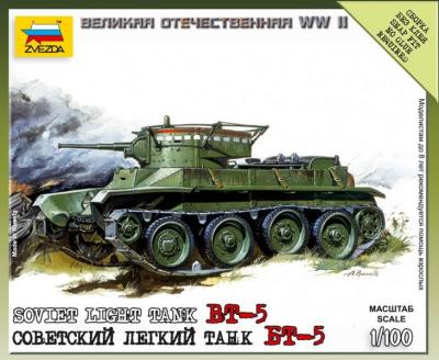 6129 - Soviet Light Tank BT-5 1/100