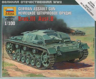 6155 - German Assault Gun STUG.III AUSF.B 1/100
