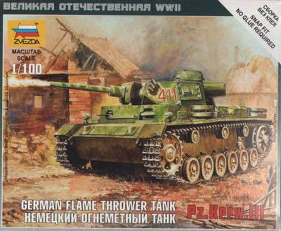 6162 - German Flame Thrower Tank PZ.KPFW.III 1/100