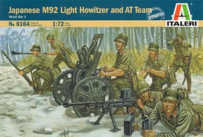 6164 - Japanese 70mm Gun Support Team 1/72