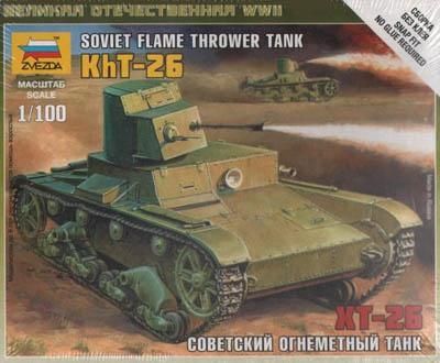 6165 - Soviet Flame Thrower Tank KHT-26 1/100