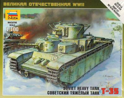 6203 - Russian Heavy Tank T35 1/100