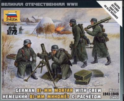 6209 - German 80mm Mortar with Winter Crew 1/72