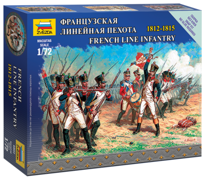 6802 - Napoleonic French Line Infantry Zvezda 1/72