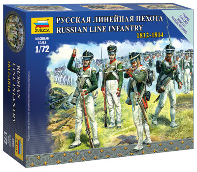 6808 - Russian Line Infantry 1/72