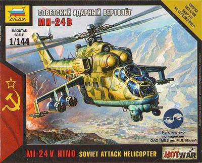 7403 - Soviet MI-24V Attack Helicopter 1/144