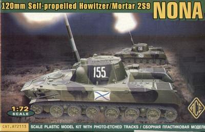 72113 - 2S9 NONA 2S9 Nona Mortar-Howitzer (Resin Tracks) 1/72