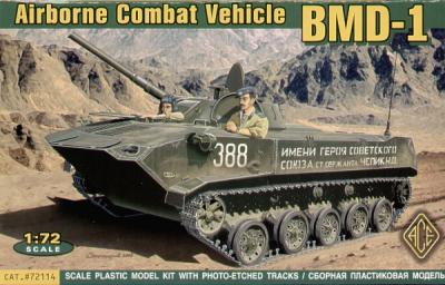 72114 - Russian BMD-1 Airborne Fighting Vehicle (PE Tracks) 1/72
