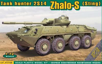 72168 - 2S14 'Zhalo-S' (Sting) tank hunter 1/72
