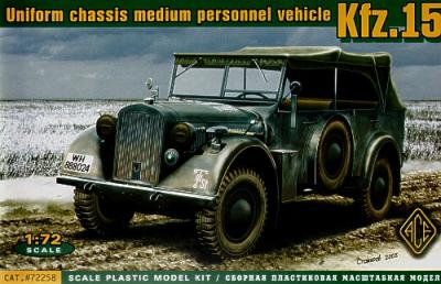 72258 - Kfz.15 German WWII staff car 1/72