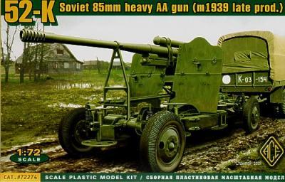 72274 - 52-K 85mm soviet gun late version 1/72