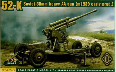 72276 - 52-K 85mm Soviet Heavy AA gun ( early version) 1/72