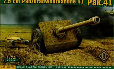 72280 - 7.5cm Panzerabwehrkanone 41 (PaK-41) 1/72