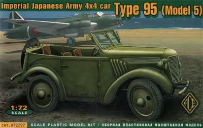 72297 - KUROGANE Type 95 personnel carrier Model 5 (Japan WWII) 1/72