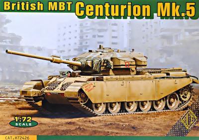 72426 - Centurion Mk.5 British main battle tank 1/72