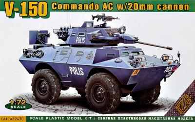 72430 - LAV-150 APC w/20mm and 90mm Guns 1/72