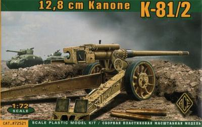 72521 - 12.8cm PaK-44 (K-81/2) 1/72