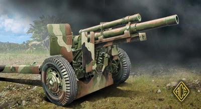 72527 - U.S. 105mm Howitzer M2A1 1/72