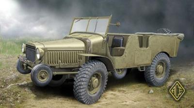 72535 - V-15T French WWII 4x4 artillery tractor 1/72